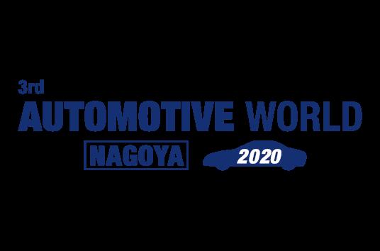 Automotive World Nagoya 2020