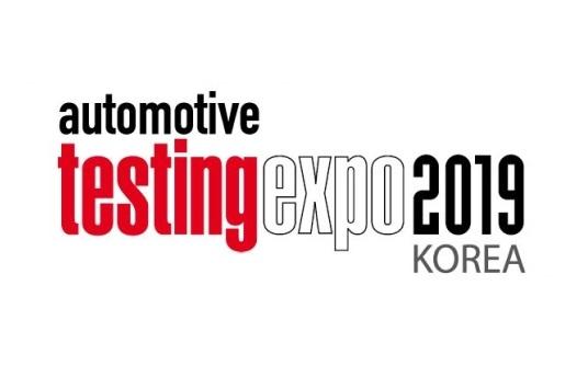 Automotive Testing Expo Korea 2019