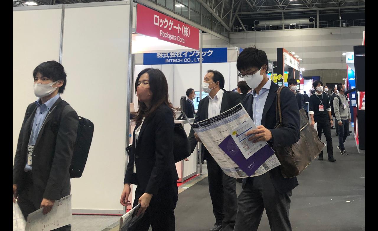 Automotive World Nagoya 2020 Venue