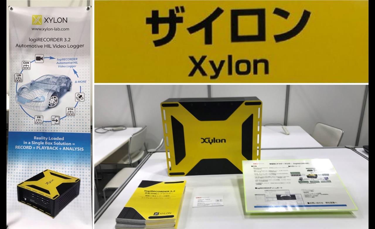 Xylon at AWN 2020