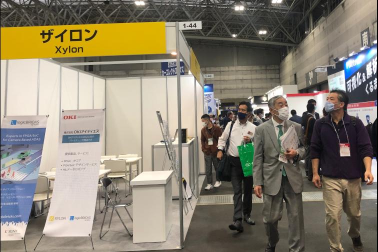 Xylon Exhibited at Automotive World Nagoya 2020