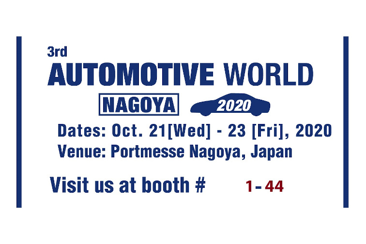 Xylon Exhibits at Automotive World Nagoya 2020
